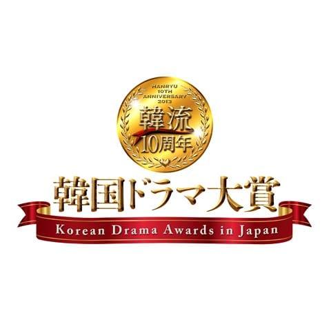 韓流10周年韓国ドラマ大賞トレーラー