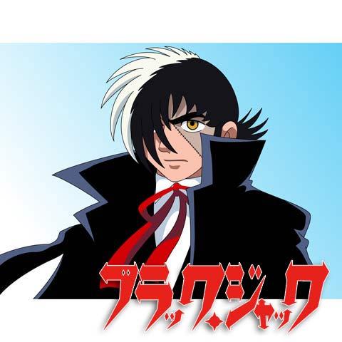 ブラック・ジャック(インターネット版)