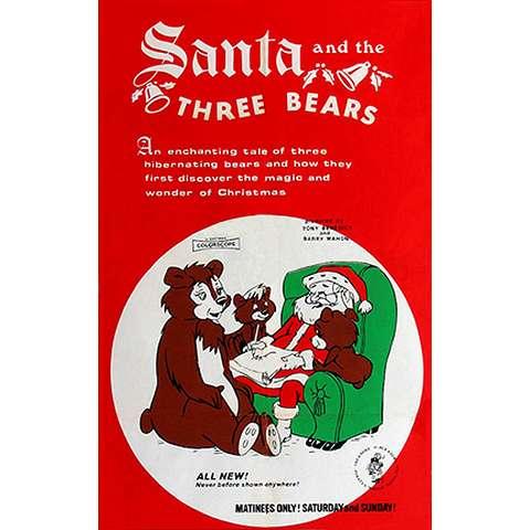 サンタと三匹の熊
