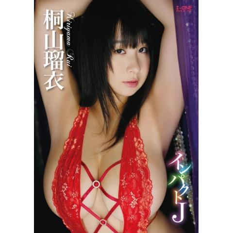 桐山瑠衣 インパクトJ