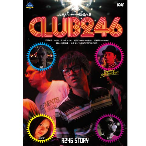 CLUB 246