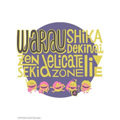 オメでたい頭でなにより Zeppワンマン ~笑うしかできない全席デリケートゾーンライブ~ 2021.1.30 Zepp Tokyo