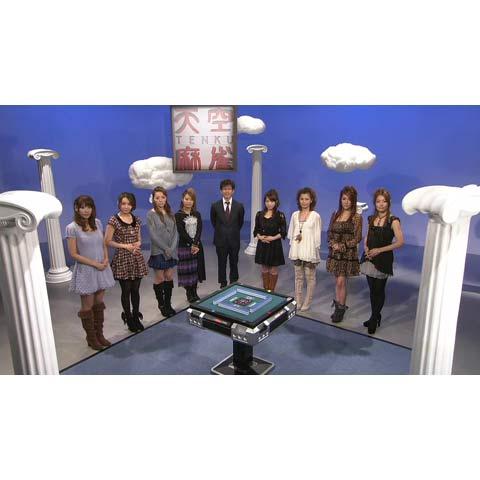 天空麻雀11