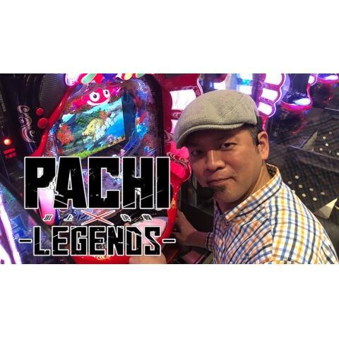 PACHI LEGENDS-頂上決戦-