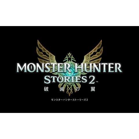 『モンスターハンターストーリーズ2 ~破滅の翼~』プロモーション映像