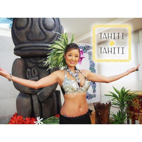 TAHITI×TAHITI