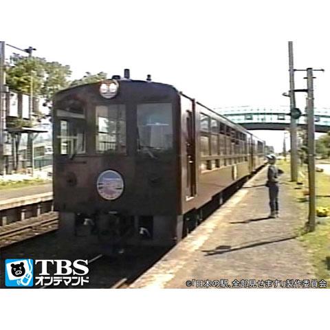 日本の駅、全部見せます!北海道607駅すべて降りました!編