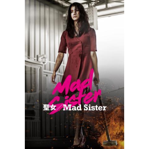 聖女/Mad Sister