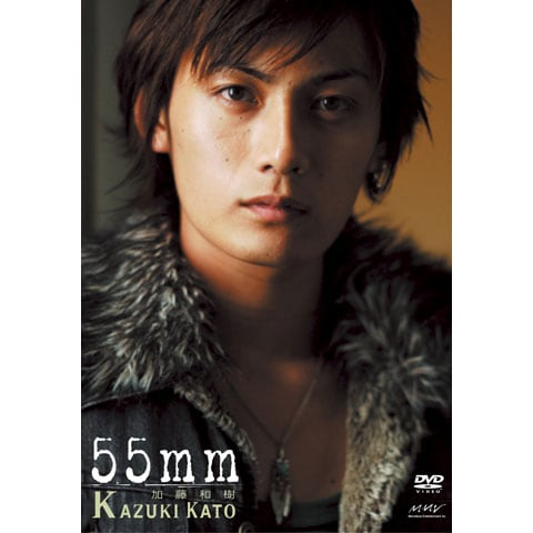 Men's DVD 加藤和樹