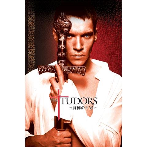 THE TUDORS~背徳の王冠~ シーズン1
