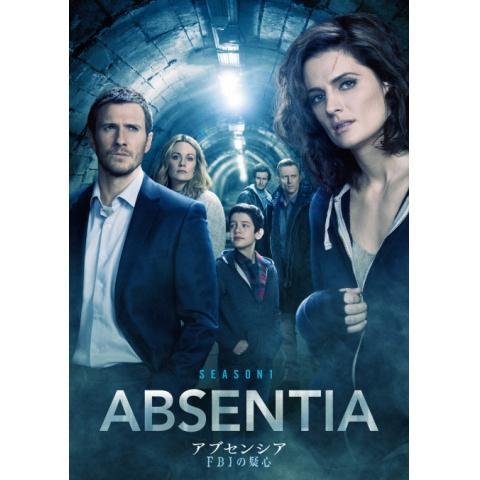 アブセンシア~FBIの疑心~ シーズン1