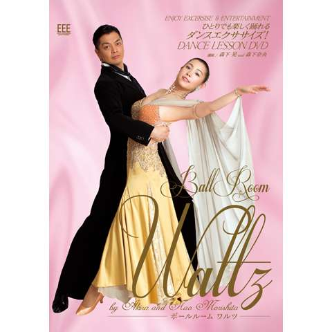DANCE LESSON DVD  BALL ROOM (WALTZ)