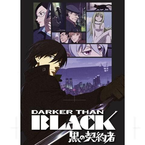 DARKER THAN BLACK -黒の契約者-