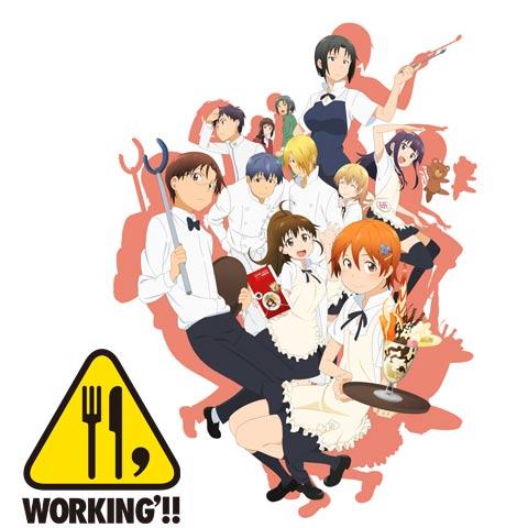 WORKING′!! ワーキング!!