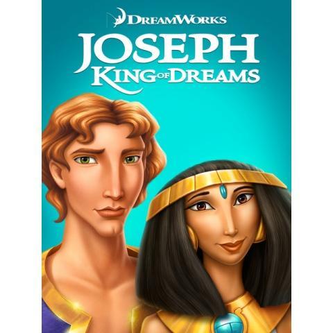 ヨセフ物語~夢の力~