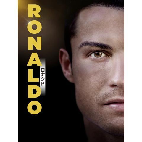 Ronaldo/ロナウド