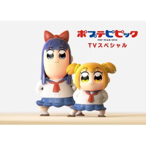 ポプテピピック TVスペシャル