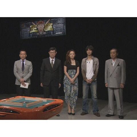 モンド麻雀プロリーグ10/11 第7回モンド王座決定戦