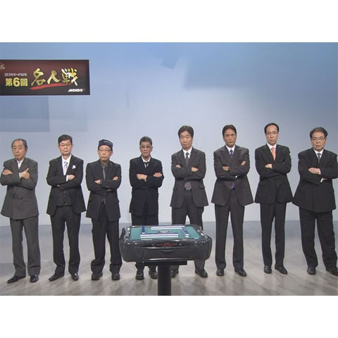 モンド麻雀プロリーグ11/12 第6回名人戦