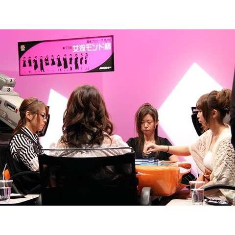 モンド麻雀プロリーグ15/16 第13回女流モンド杯