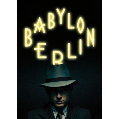 バビロン・ベルリン Season1