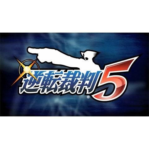 『逆転裁判5』PV