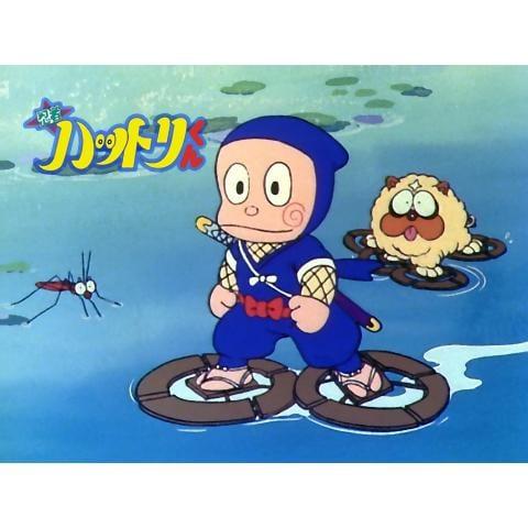 忍者ハットリくん(#501~#600)【デジタルリマスター版】