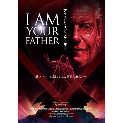 I AM YOUR FATHER/アイ・アム・ユア・ファーザー