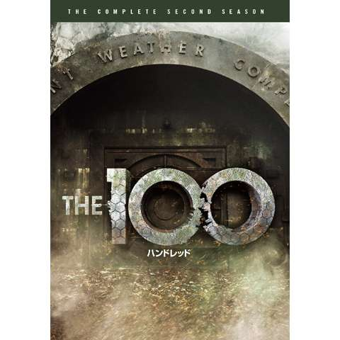 The 100/ハンドレッド<セカンド・シーズン>