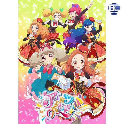 WEBアニメ アイカツオンパレード!