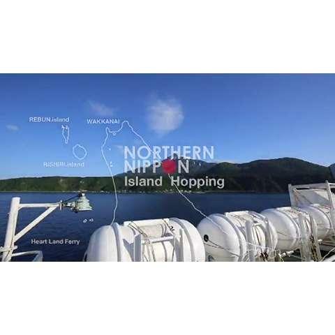 NORTHERN NIPPON Island Hopping