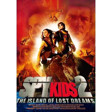 スパイキッズ 2/失われた夢の島