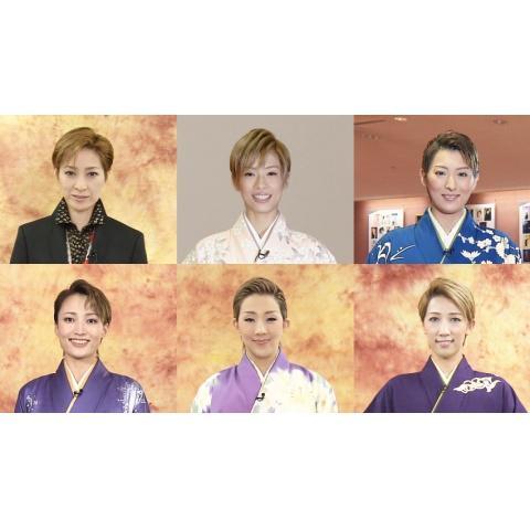 2019年 新春メッセージ特別編