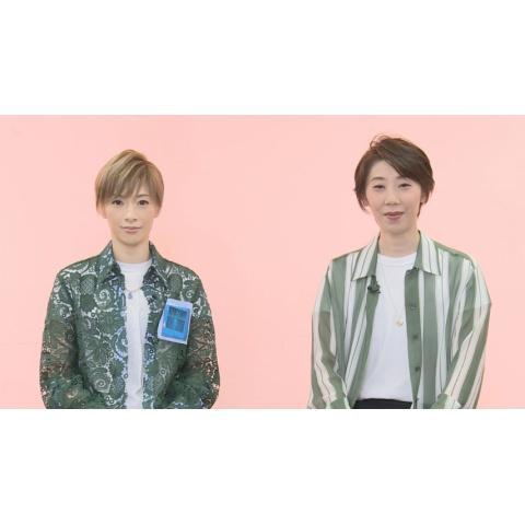 TAKARAZUKA NEWS Pick Up #623「花組宝塚大劇場公演『A Fairy Tale -青い薔薇の精-』『シャルム!』稽古場トーク」~2019年8月より~