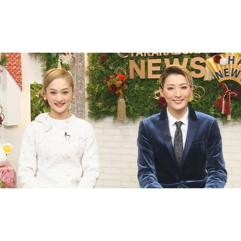 TAKARAZUKA NEWS Pick Up 「true colors special/MISSION IN TAKARAZUKA~月組編~」~2020年1月 お正月スペシャル!より~