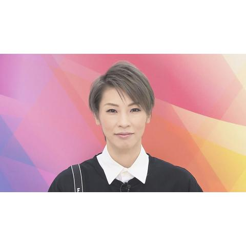 TAKARAZUKA NEWS Pick Up「true colors 瀬戸かずや」