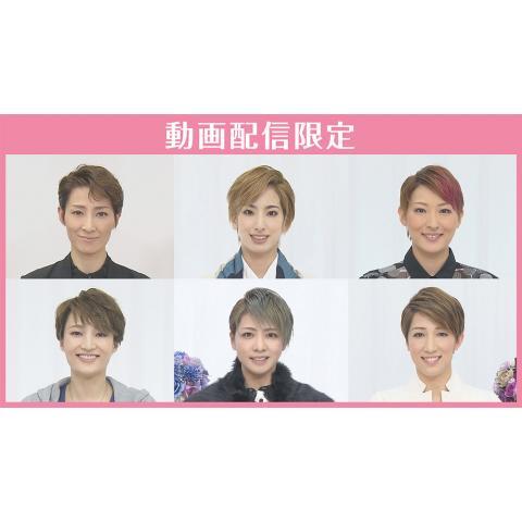 ステーションコール総集編2020年【オリジナル編集版】
