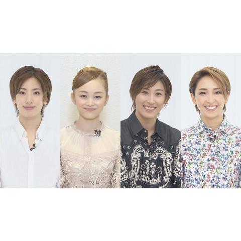 TAKARAZUKA NEWS Pick Up「連想7:柚香光、舞空瞳、水美舞斗、桜木みなと」~2020年7月-8月より~