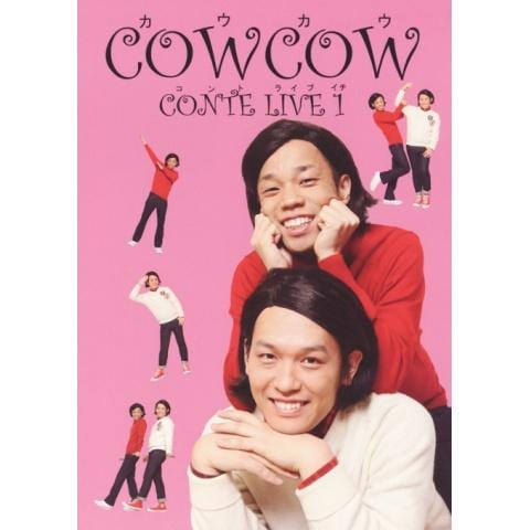 COWCOW CONTE LIVE 1