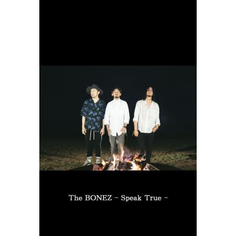 "The BONEZ / ""Speak True"" Live at Lake Inawashiro"