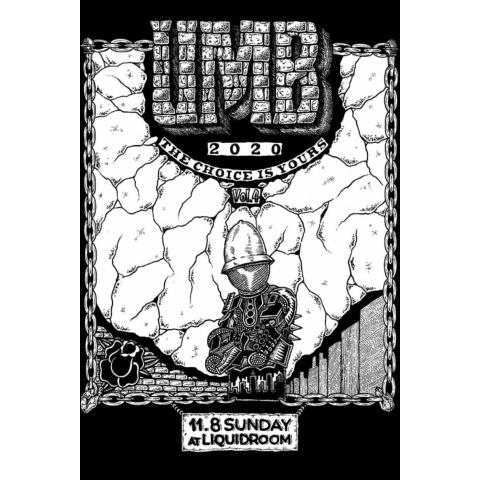 UMB2020 THE CHOICE IS YOURS VOL.4