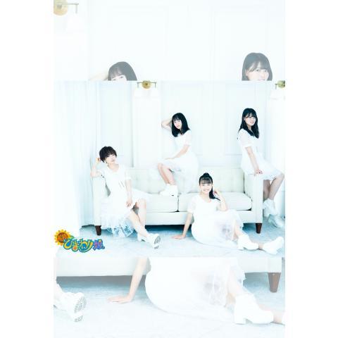 船橋ひまわり娘 2周年Live