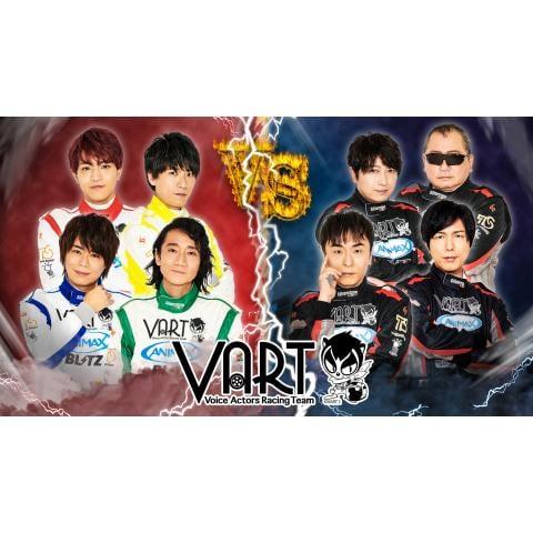 VART 声優たちの新たな挑戦-season2-