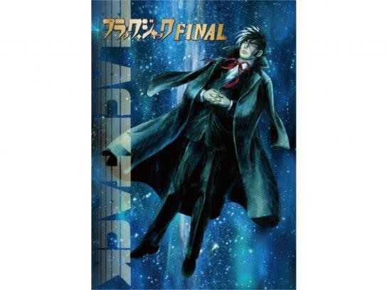 ブラック・ジャックFINAL<OVA>