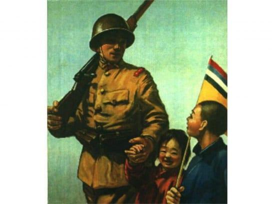 日中戦争:四億の民