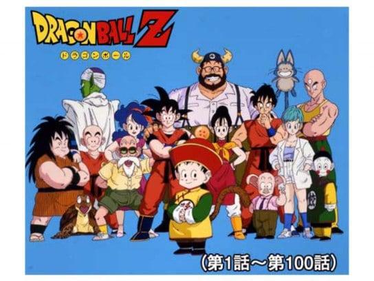 ドラゴンボールZ(第1話~第100話)