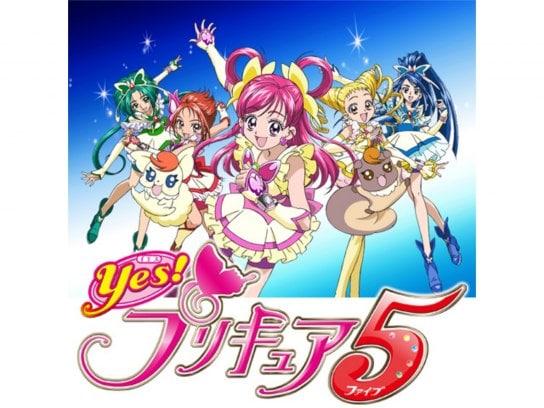Yes!プリキュア5