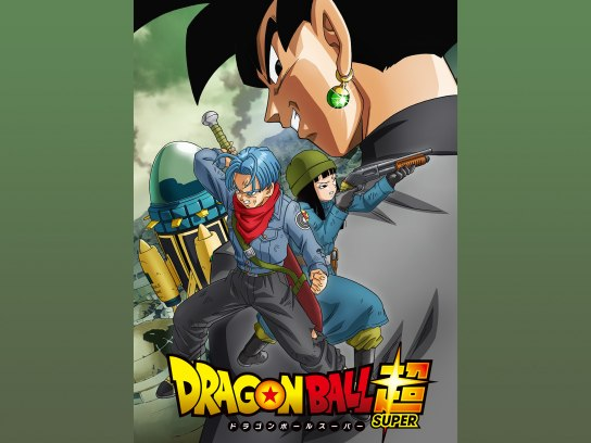 ドラゴンボール超(第47話~第76話)