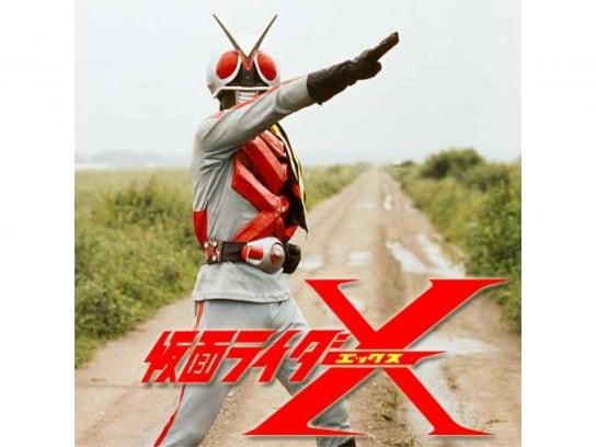 仮面ライダーX