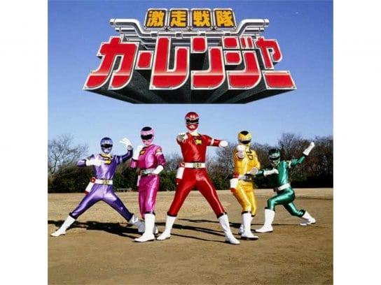 激走戦隊カーレンジャー